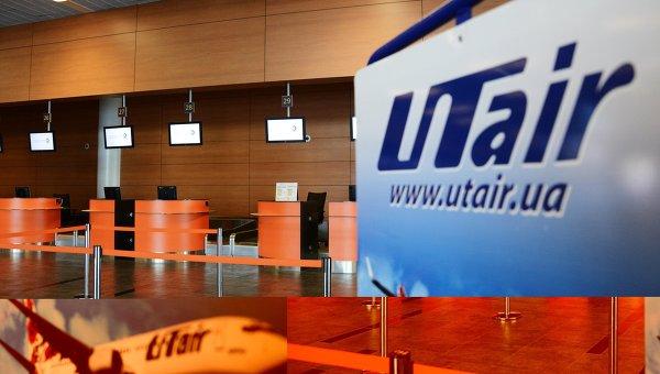 """Авиакомпания """"ЮТэйр"""" заявила встречный иск к Альфа-банку в споре на $22,3 млн"""