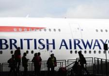 Хакеры завладели данными членов программы лояльности British Airways