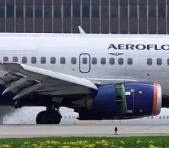 Против «Аэрофлота» возбудили два дела из-за невозможности сдать билеты в Крым