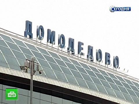 Устроивший дебош на борту авиарейса из Петербурга в Москву арестован