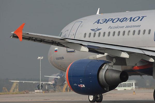 Аэрофлот: компания подтвердила свое бесспорное лидерство на российском рынке