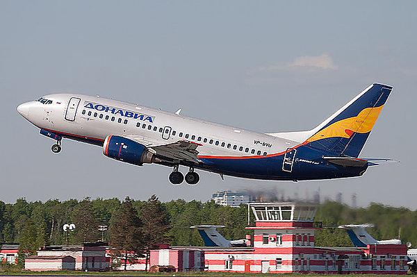 Авиакомпания 'Донавиа' отмечает 15-летие со дня образования