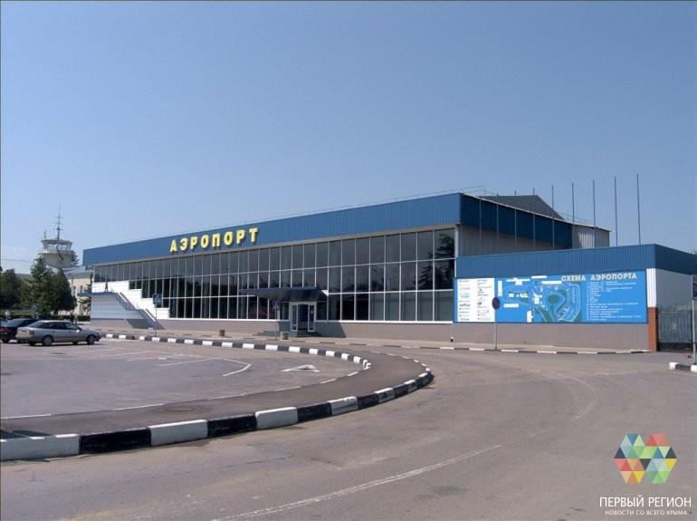 Сообщение о бомбе в аэропорту Симферополя оказалось ложным