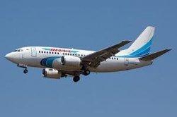 Субсидируемые рейсы из 'Кольцово' будут выполнять четыре авиакомпании