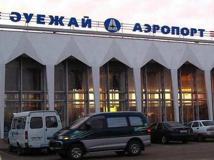В аэропорту Уральска ограничат прием и отправку самолетов