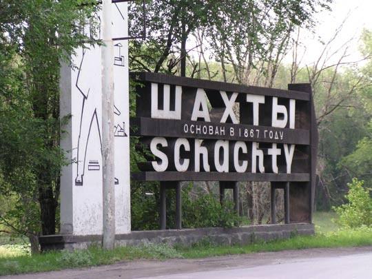 В Шахтах установлен памятник авиаконструктору Владимиру Лотареву