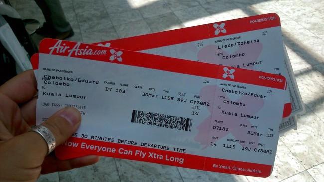 Как прочитать электронный билет – е-ticket. Часть 2