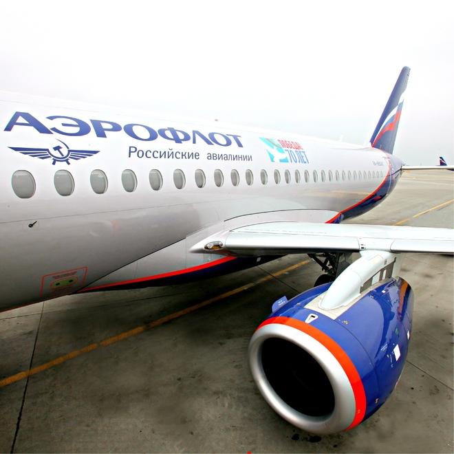 «Аэрофлот» вновь стал лучшей авиакомпанией Восточной Европы