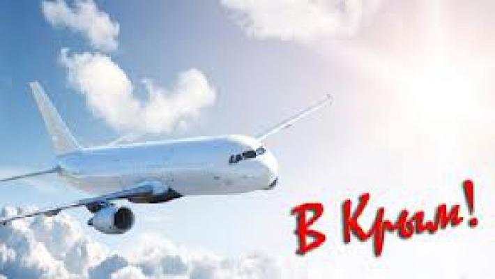 Купить авиабилет через интернет авиакасса