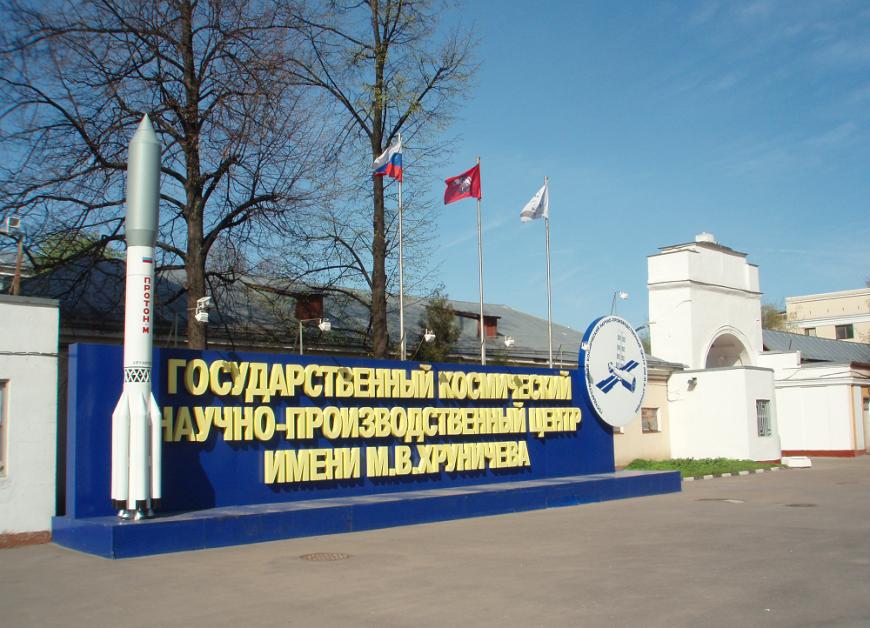 Руководство 'Хруничева' заподозрили в откатах
