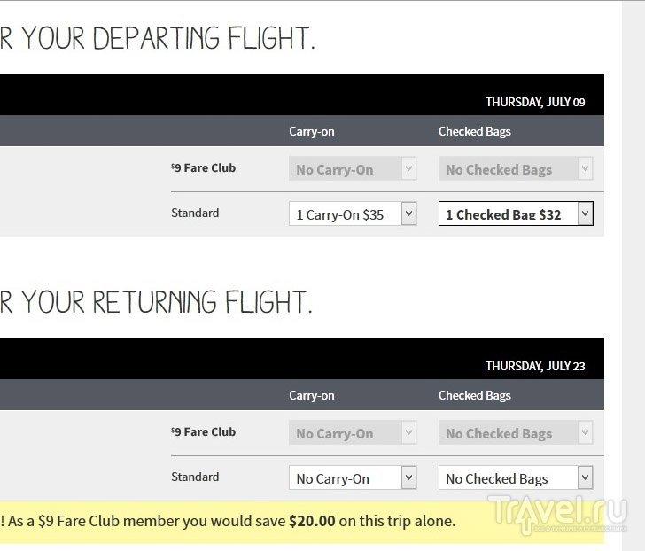 Самая жадная авиакомпания / США