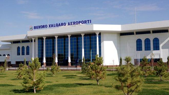 Таможенники Узбекистана сняли с рейса туристку из РФ из-за феназепама
