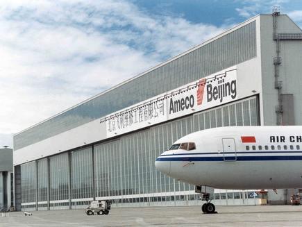 Ameco Beijing открыла второй цех кастомизации бизнес-джетов