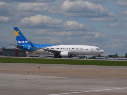 Авиакомпания Pegas Fly получила первый самолет Boeing 737-800