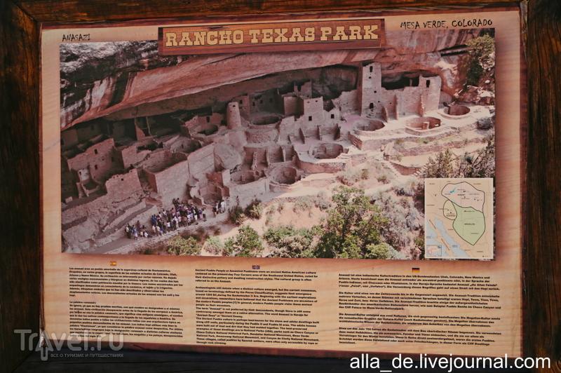 Канарский остров Lanzarote. Rancho Texas Park