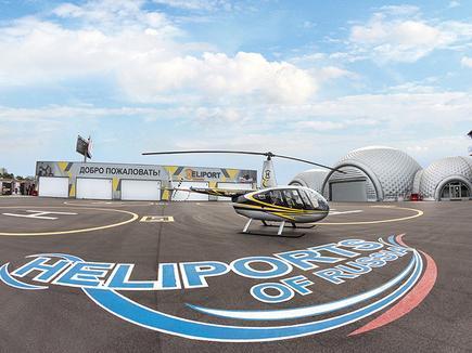 В состав 'Хелипортов России' вошел новосибирский вертодром