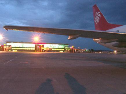 Georgian Airways обошла российских перевозчиков на маршруте Москва—Тбилиси