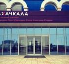 Терминал аэропорта Уйташ (Махачкала, Республика Дагестан) :: Аэропорт Махачкалы