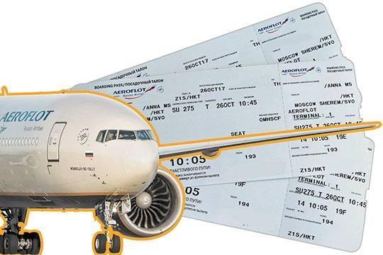 ayeroflot doit razom byudzhet i koshelki passazhirov 1 1