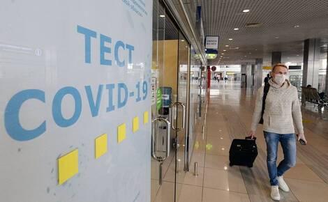 Цена теста на коронавирус в аэропорту — названы аэровокзалы с самыми дорогими и самыми дешевыми ПЦР
